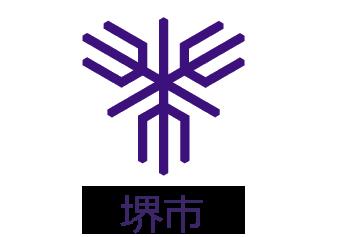 sakai-city